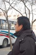See Dingjian's Profile